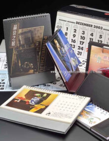 kalendarze22